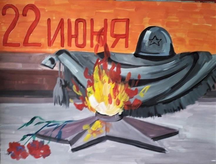 Рисунки воспитанников к Дню памяти и скорби показал Молодежный центр «Спутник»